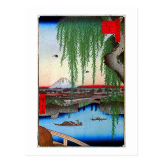 柳と富士, 広重 Willow and Mt. Fuji, Hiroshige, Ukiyo-e Postcard