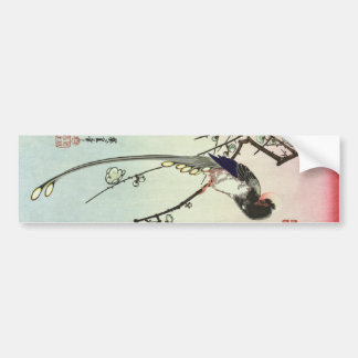 梅に尾長鳥, 広重 Plum Tree and Bird, Hiroshige, Ukiyo-e Bumper Sticker
