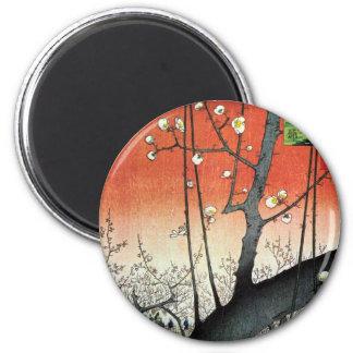 梅の庭園, 広重 Garden of Plum Tree, Hiroshige Magnet