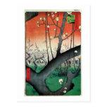 梅の庭園, 広重 Garden of Plum Tree, Hiroshige Postcards