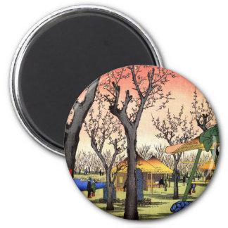 梅の庭園, 広重 Garden of The Plum, Hiroshige Ukiyoe Magnet