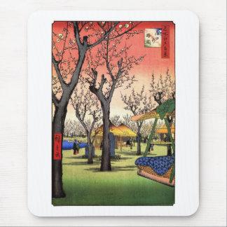 梅の庭園, 広重 Garden of The Plum, Hiroshige Ukiyoe Mouse Mat
