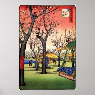 梅の庭園, 広重 Garden of The Plum, Hiroshige Ukiyoe Poster