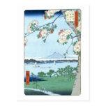 歌川広重「隅田川水神の森真崎」 Suijin Shrine, Massaki Hiroshige Post Cards