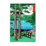 歌川広重 Chuzenji Lake, Utagawa Hiroshige