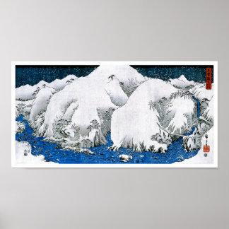 歌川広重 Kiso Road Snowstorm Utagawa Hiroshige Posters