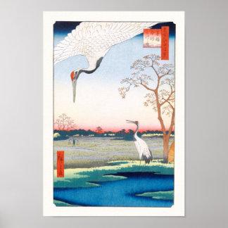 歌川広重 Minowa Kanasugi Mikawashima Hiroshige Print