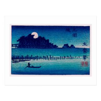 歌川広重 Moonlight Night Utagawa Hiroshige Postcards
