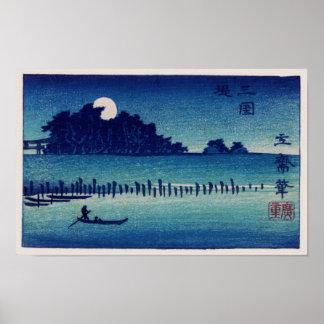 歌川広重 Moonlight Night Utagawa Hiroshige Print