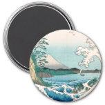 歌川広重 The Sea Off Satta, Utagawa Hiroshige Refrigerator Magnet