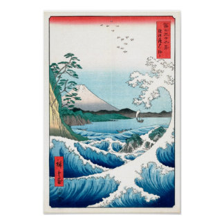 歌川広重 The Sea Off Satta Utagawa Hiroshige Print