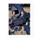 歌舞伎役者, 国芳 Kabuki Actor, Kuniyoshi, Ukiyo-e Postcard