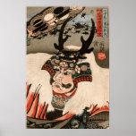 武田信玄, 国芳 Takeda Shingen, Kuniyoshi, Ukiyo-e Posters