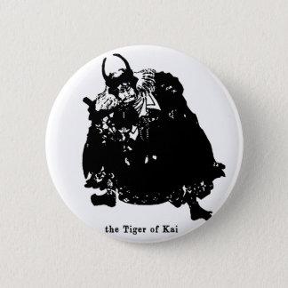 武田信玄 Takeda Shingen 6 Cm Round Badge