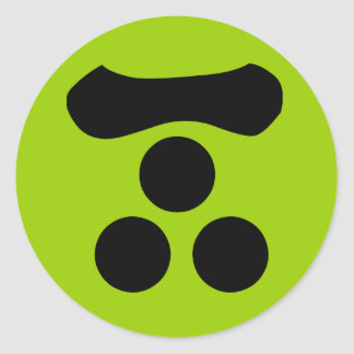 毛利元就 家紋,  Mōri Motonari KAMON, Japanese Family Cre Round Stickers