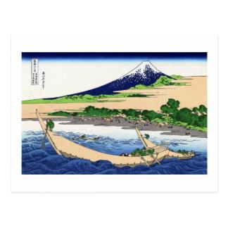 江尻田子の浦, 北斎 View Mt.Fuji from Tagonoura, Hokusai Post Cards