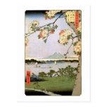 江戸の桜, 広重 Cherry Blossoms of Edo, Hiroshige Post Cards
