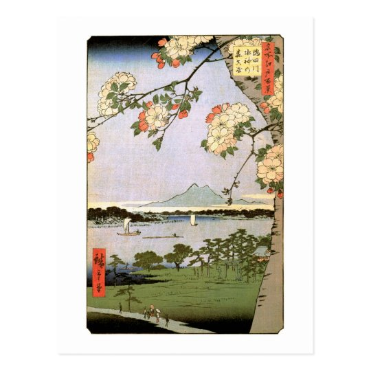 江戸の桜, 広重 Cherry Blossoms of Edo, Hiroshige Postcard