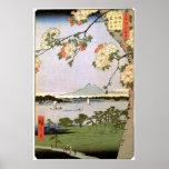 江戸の桜, 広重 Cherry Blossoms of Edo, Hiroshige Poster