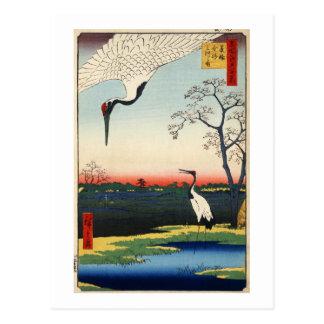 江戸の鶴, 広重 Crane of Edo, Hiroshige Postcard