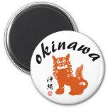 沖縄, Okinawa Oriental Lion 6 Cm Round Magnet