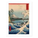 波と富士山, 広重 Wave and Mount Fuji, Hiroshige Postcards
