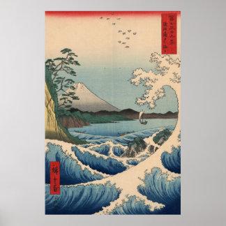 波と富士山, 広重 Wave and Mount Fuji, Hiroshige Poster