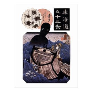 海坊主, 国芳 Japanese Sea Monster, Kuniyoshi, Ukiyo-e Postcard