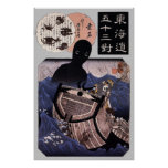 海坊主, 国芳 Japanese Sea Monster, Kuniyoshi, Ukiyo-e Print
