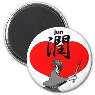 潤 jun samurai 6 cm round magnet