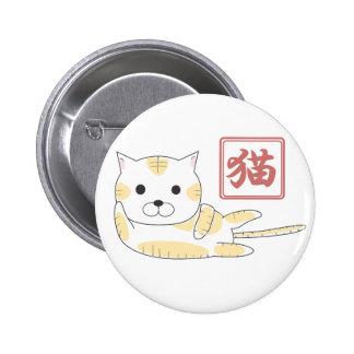 猫だけ.ai pinback buttons