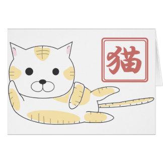 猫だけ.ai cards