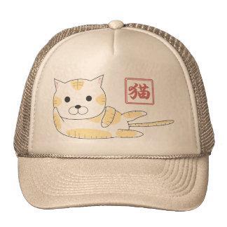 猫だけ.ai mesh hats