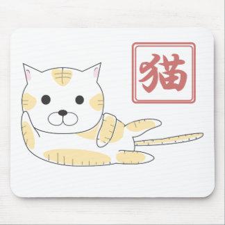 猫だけ.ai mousepad