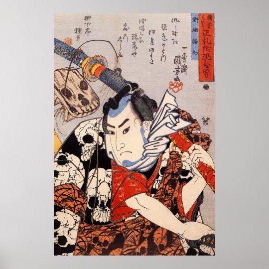 猫の髑髏模様, 国芳 Skull Pattern Made of Cats, Ukiyoe