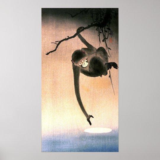 猿, 小原古邨 Monkey reaching the Moon, Ohara Koson