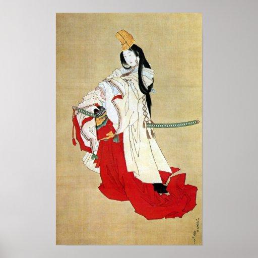 白拍子, 北斎 Shirabyōshi Dancer, Hokusai, Ukiyo-e Print