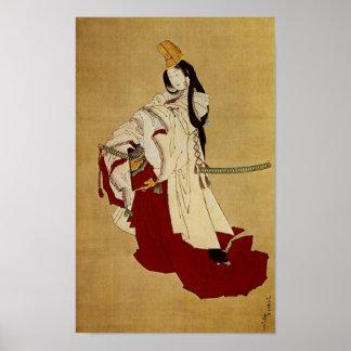 白拍子 Shirabyōshi 葛飾北斎 Katsushika Hokusai Print