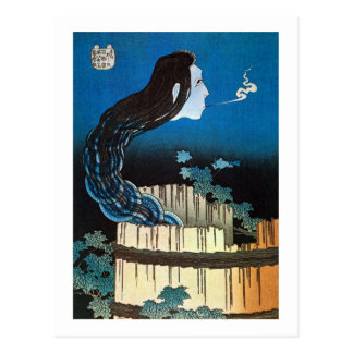 皿の幽霊, 北斎 Ghost of The Dish, Hokusai, Ukiyoe Postcard