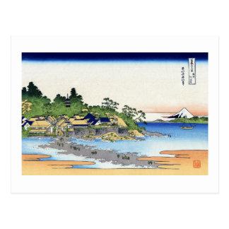 相州江の島, 北斎 View Mt.Fuji from Enoshima, Hokusai Postcard