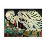 相馬の古内裏, 国芳 Skeleton manipulated by Witch, Kuniyosh Postcard