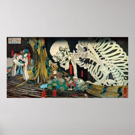 相馬の古内裏, 国芳 Skeleton manipulated by Witch, Kuniyosh Print
