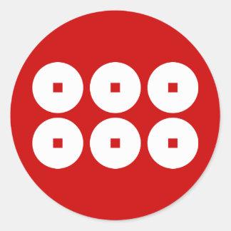 真田幸村 家紋, Sanada Yukimura KAMON, Japanese Family Cr Round Sticker