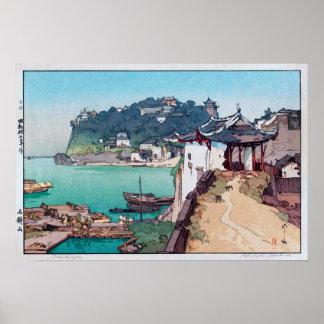 石鐘山, Shak Chung Shan, Hiroshi Yoshida, Woodcut Poster
