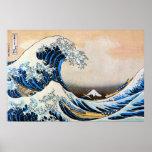 神奈川沖浪裏,北斎 Great Wave, Hokusai