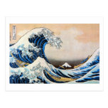 神奈川沖浪裏, 北斎 Great Wave, Hokusai, Ukiyoe Postcards