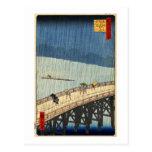 突然の雨, 広重 Sudden Rain, Hiroshige