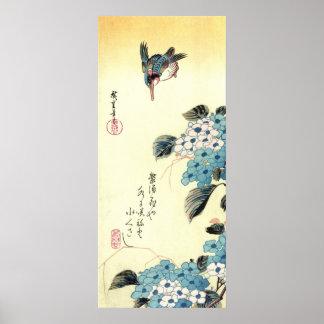 紫陽花にカワセミ, 広重 Hydrangea and Kingfisher, Hiroshige Poster