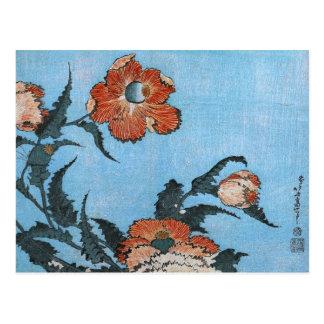 罌粟/Poppies,葛飾北斎/Katsushika Hokusai Postcards