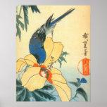 芙蓉に青い鳥, 広重 Hibiscus and Blue Bird, Hiroshige
